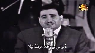 آهنگ عربی - میحانه (زیرنویس فارسی)  - ناظم الغزالی