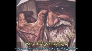 تلاوت قرآن با تصاویر وترجمه - واقعا زیبا