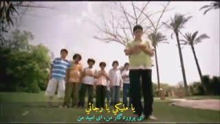 آهنگ زیبای عربی  - نوّر دربی (زیرنویس فارسی)