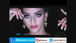 لنز دهب- لومیر گری | DibaLens.com-DHAB Lumiere Gray