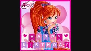 تولدم مبارک (توضیحات)