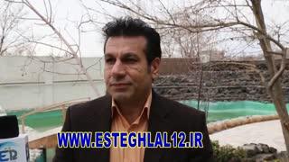 محمد مومنی :مدیران بیشترازاین از منصوریان حمایت کنند
