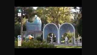 مستند نیشابور شهر پایدار ایرانی - (ویژه معرفی جاذبه های گردشگری نیشابور  به  مسافران شهر خیام  و  عطار)