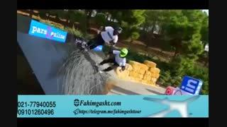 ارزان ترین تورهای مسافرتی با آژانس مسافرتی فهیم گشت تهران