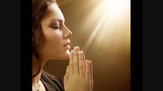 درد دل با خدا -