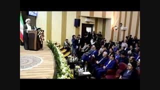 سخنرانی حضرت حجت الاسلام و المسلمین دکتر رضایی در مراسم افتتاح بیمارستان رازی و مرکز رادیوتراپی و آنکولوژی ایران مهر بیرجند 95