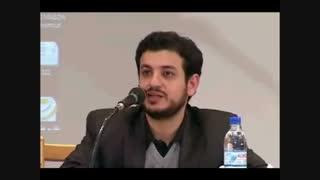 سخنرانی استاد رائفی پور : نقد داروینیسم  - تهران 1389 قسمت 3 - آخر