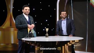 برنامه سه ستاره با اجرای احسان علیخانی قسمت سوم 16 اسفند 95