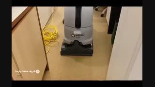 موکت شوی صنعتی- نظافت سریع و با کیفیت موکت ها