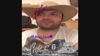 جنبش  نوروز پاسارگاد (*^▽^*)
