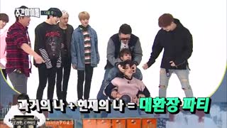 WEEKLY  IDOL  NEXT  WEEK  ..  GOT7