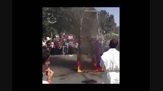 سوزاندن نماد شیطانی آبلیسک/ارومیه