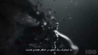 اولین تیزر فصل هفتم سریال بازی تاج و تخت  با زیرنویس فارسی