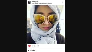 پارک ایون هه اومده ایران عررررر