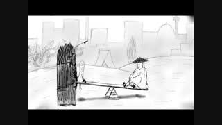 انیمیشن گیرور (1) | اِخ جووون!!