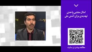 پنجره خبری 42 | امثال مجتبی واحدی تهدیدی برای آشتی ملی