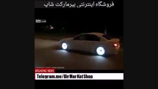 فایر تایرFire Tire  رینک خودرو