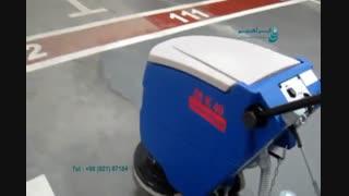 اسکرابر / اسکرابر دستی - اسکرابر کابلی - کفشوی پارکینگ