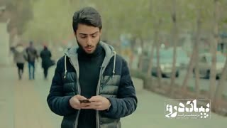 پیاده رو 18 - قتل عام!