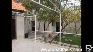 باغ ویلا ۱۴۰۰ متری در ابراهیم آباد