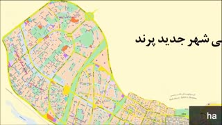 پرند - سرزمین فرصت های طلایی-اسفند 95