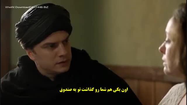 نماشا فصل دوم ماه پیکر 45 سریال سلطان (ماه پیکر) فصل دوم قسمت 45 با زیر نویس فارسی ...