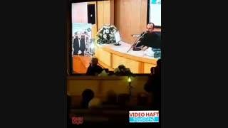سخنان اصغر فرهادی در ختم علی معلم