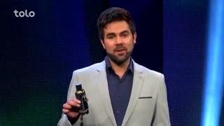 کنسرت دو فینالیست ستاره افغان