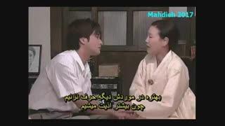 آلبوم زندگی با بازی سونگ ایل گوک دیسک 2 ( هیونگ وو به خانه باز میگردد.....) زیرنویس فارسی