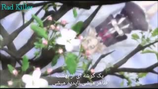 Azusa Mukami~AMV(زیرنویس فارسی)