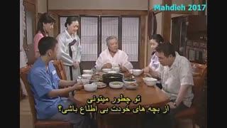 آلبوم زندگی با بازی سونگ ایل گوک دیسک 1-پارت اول ( نمایی کوتاه از زندگی خانواده اریم و هیونگ شیک ) زیرنویس فارسی
