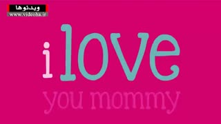❤ happy  mothers day song    ❤ i love you mommy