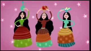 انیمیشن رسمی تبریک عید امسال 1396 به صورت شاد و موزیکال تقدیم شما عزیزان