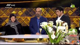 برنامه سه ستاره با اجرای احسان علیخانی قسمت نهم 29 اسفند 95 ( بخش اول )
