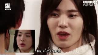 INFINITE..... lee sung jong