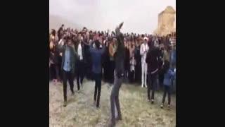 رقص و پایکوبی ایرانیان آزاده در آرامگاه کورش بزرگ -  تحویل سال 96