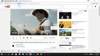 نحوه ی دانلود رایگان ویدیو در یوتیوب