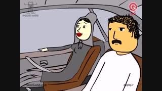 سوری لند | ماشین قراضه | پرویز و پونه