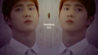 suho  exo- something about U