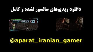 رمزوراز کانال گیمر ایرانی !