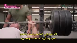کلیپ انگیزشی ورزشی - کار سخت را انجام دهید