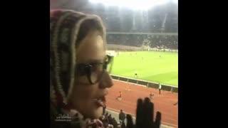 خاله شادونه در استادیوم فوتبال