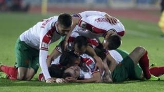 خلاصه بازی:  بلغارستان  2 - 0  هلند