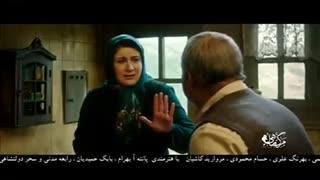 دانلود فیلم ایرانی مرگ ماهی - Death Of The Fish