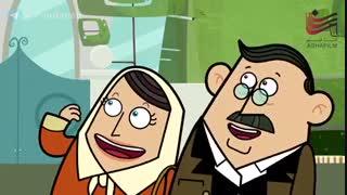 انیمیشن | املاک دولاپهنا حساب کن