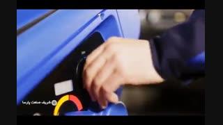 واترجت صنعتی- شستشوی خودرو