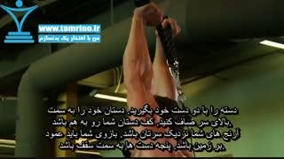 آموزش حرکت پشت بازو سیم کش از پشت به بالای سر ایستاده Cable Rope Overhead Triceps Extension
