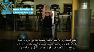 آموزش حرکت پشت بازو سیم کش تک دست از پشت سر Standing Low-Pulley One-Arm Triceps Extension