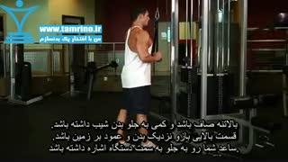 آموزش حرکت پشت بازو سیم کش به پایین با طناب Triceps Pushdown - Rope Attachment