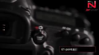 ویدئو معرفی و جعبه گشایی دوربین کانن ۵D Mark III-دوربین نیوز